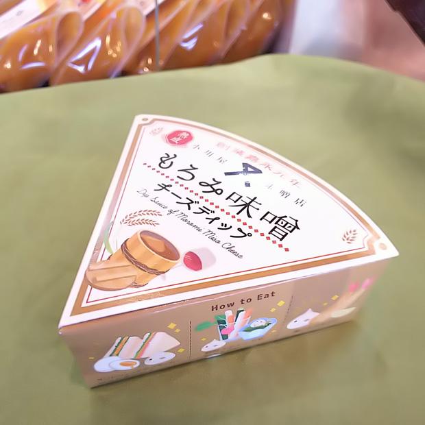 もろみ味噌チーズディップ