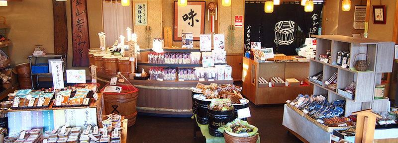 小川屋味噌店 店内